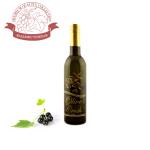 Black Currant Balsamic Vinegar | The Olive Crush