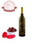Jalapeno Balsamic Vinegar   The Olive Crush