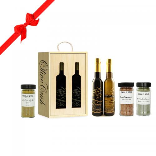 Mediterranean Gift Set | The Olive Crush